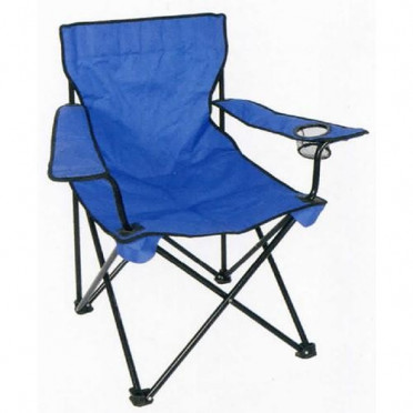 Skladacia stolička na rybačku 53x53x90 cm nosnosť 120 kg modrá
